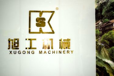 中国 Guangzhou Xugong Machinery Parts Firm